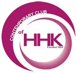 The Contemporary Club of Ho-Ho-Kus